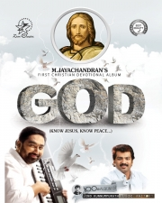 GOD - EVERLASTING SUPERHIT ALBUM